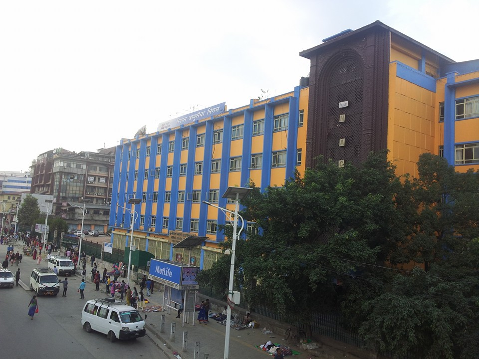 new building of NAC - avitionnepal