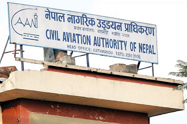 caan-aviationnepal