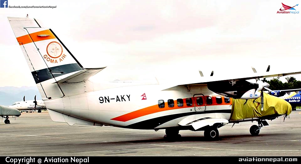 Airliners in Nepal: Risk taker Goma Air(गोमा एयर) providing service in remote areas of the countryAirliners in Nepal: Risk taker Goma Air(गोमा एयर) providing service in remote areas of the country
