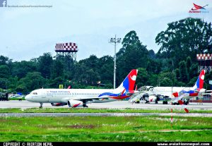 National Flag carrier - aviationnepal