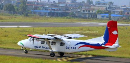 Harbin Y12-e Nepal Airlines