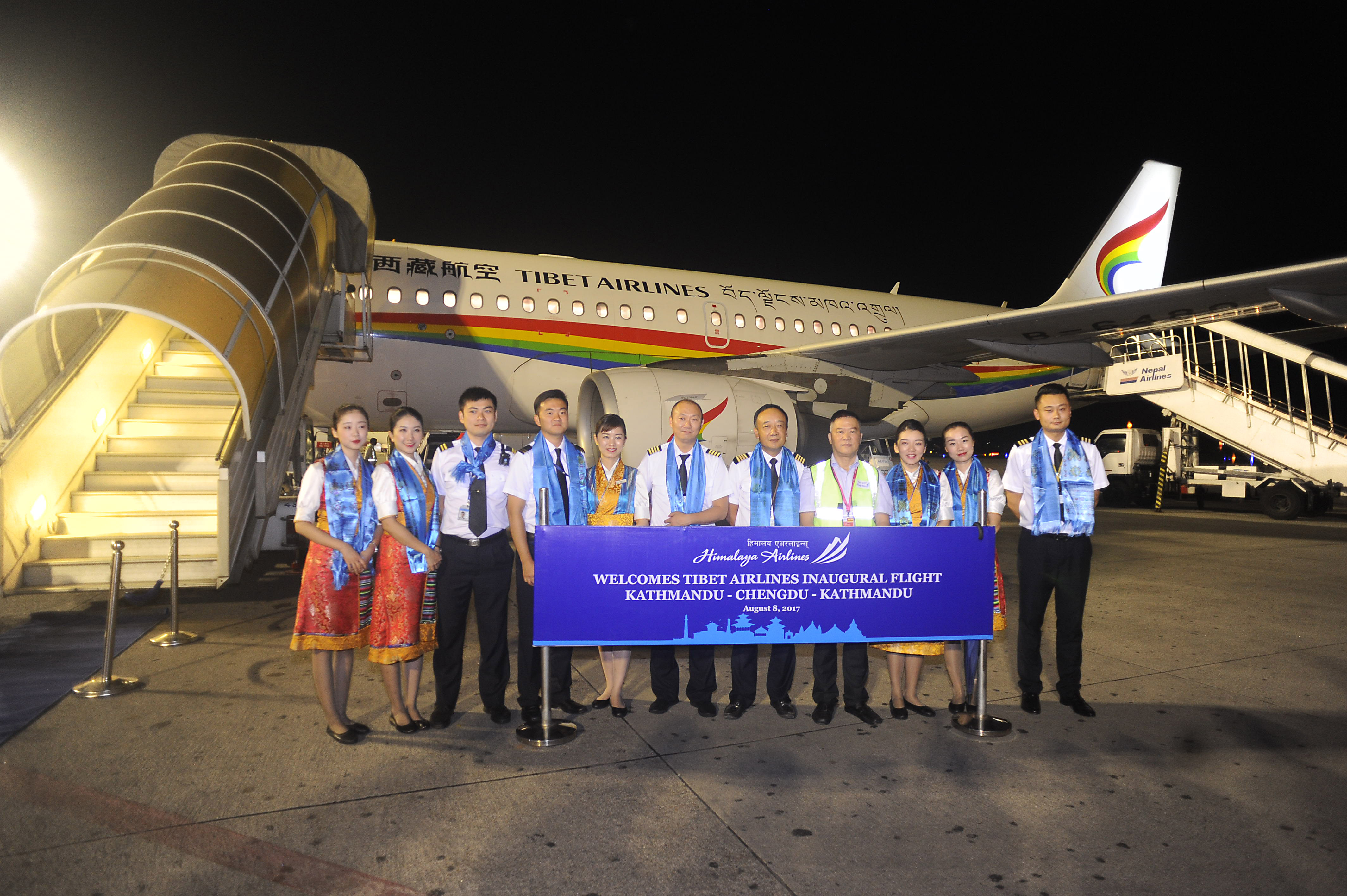 Himalaya Airliness welcome Tibet Airlines-aviationnepal.com